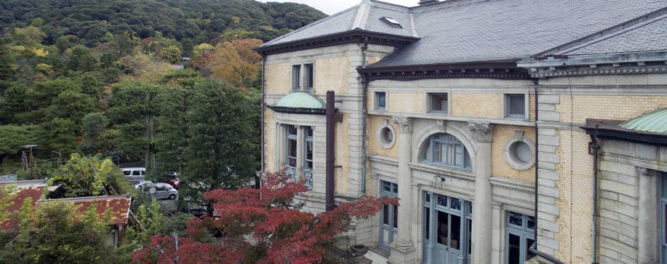 【ホテル長楽館】京の紅葉プラン【2020年11月14日(土)~12月4日(金)】