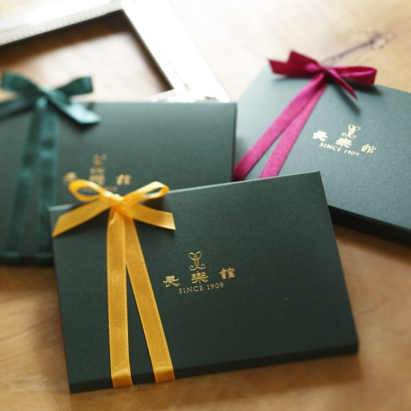 長楽館ギフトカード
