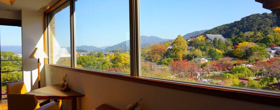 【ホテル長楽館】秋の紅葉収穫祭プラン【2021年11月13日~12月4日】