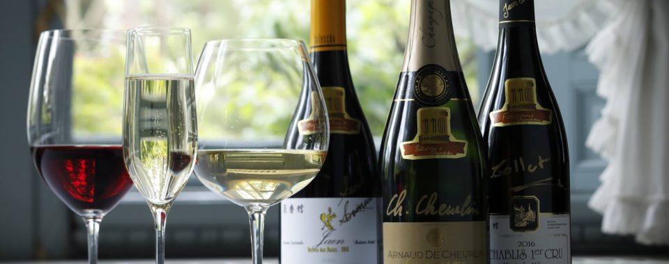 【LE CHENE】110周年記念ハウスワイン3グラスセット【2019年6月~8月】