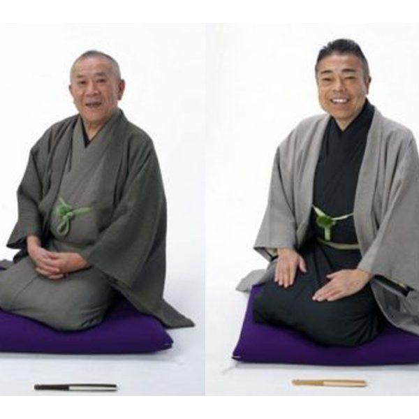 <第九回>八坂寄席「長楽館竣工110周年記念公演」